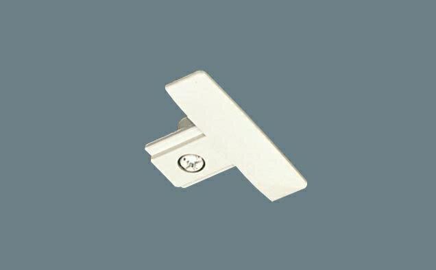 パナソニック 照明 埋込用エンドキャップ 配線ダクト用 【DH0262】[新品]【RCP】