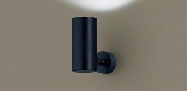 パナソニック 照明 天井直付型・壁直付型・据置取付型 LED(昼白色) スポットライト 美ルック・60形電球1灯相当・拡散タイプ 調光タイプ(ライコン別売) 【LGB84387LB1】[新品]【RCP】