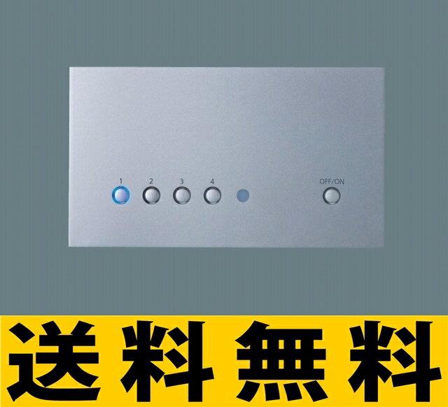 パナソニック 照明 リビングライコン3回路マルチ高機能調光タイプ(親器) 【NQ28732SK】[新品]【RCP】