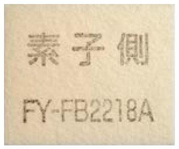 パナソニック Panasonic換気扇【FY-FB2218A】気調システム 交換用給気清浄フィルター[新品]【RCP】