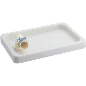 三栄水栓[SANEI] 洗濯器用品 洗濯機防水パン 洗濯機パン 【H544HS-310】[新品]【RCP】[簡単設置 引っ越し 新生活]