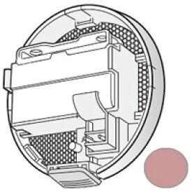 シャープ[SHARP] オプション・消耗品 【2201570002】 プラズマクラスタードライヤー用 後ろカバー<ピンク系>(220 157 0002) [新品]【RCP】