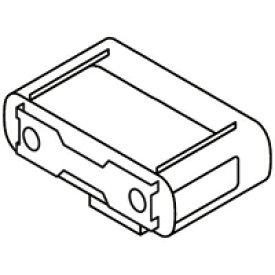 シャープ[SHARP] オプション・消耗品 【2206850004】 プラズマクラスタードライヤー用 イオン発生ユニット(1個)(220 685 0004) [新品]【RCP】