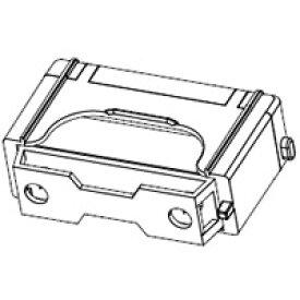 シャープ[SHARP] オプション・消耗品 【2206850006】 プラズマクラスタードライヤー用 イオン発生ユニット(1個)(220 685 0006) [新品]【RCP】