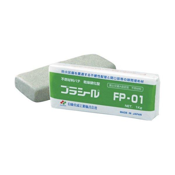 日東化成工業 プラシール 不燃材料 乾燥硬化型 FP-01 1Kg 10個入/ケース ライトグレー色