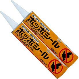 お買い得ケース販売 日東化成工業 業務用 鳥類忌避剤 ポッポシール カートリッジ 320ml×30本/ケース