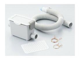 パナソニック Panasonic 洗濯乾燥機 糸くずボックス N-LB1