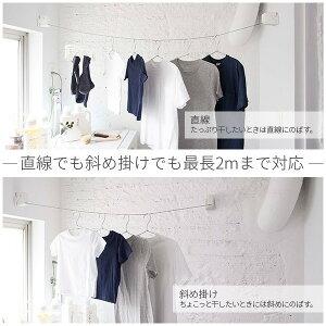 森田アルミ工業室内物干しロープSTOKlaundry(ストックランドリー)インテリアPM2.5/花粉/黄砂対策にも