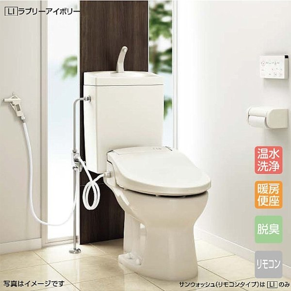 アサヒ衛陶 簡易水洗トイレ サンクリーン 便器とタンクセット CAF246+TAF400RKLI 手洗無 床排水 床給水 ラブリーアイボリーのみ ※温水洗浄便座・紙巻器付いておりません