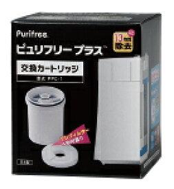 キッツマイクロフィルター 浄水器 【PPC-1】 交換カートリッジ 浄水器>ピュリフリープラス [新品]【RCP】
