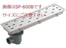 【SP-750B】 トラッピー 偏心トラップ 点検口 棚柱 床下収納庫なら信頼のSPGブランド 株式会社サヌキ [新品]