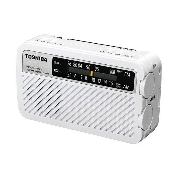 東芝 TOSHIBA 手回し充電ワイドFMラジオ TY-JKR5(W) ホワイト