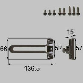 LIXIL リクシル トステム ドアガードセット(片開き用) 【商品コード:DKZC1071】 内容物ドアガード受け×1、アーム×1、取付ネジセット×1 ブロンズ [新品]【RCP】