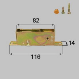 LIXIL リクシル トステム 調整戸車【商品コード:FNMS073 内容物:本体×1、取付ネジセット×1、穴隠しゴム×1 】[新品]【RCP】