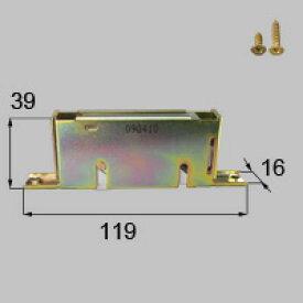 LIXIL リクシル トステム 調整戸車【商品コード:FNMZ213 内容物:本体×1、取付ネジセット×1 】[新品]【RCP】