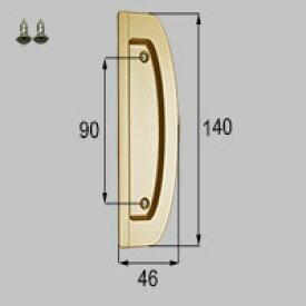 LIXIL リクシル トステム 引手【商品コード:FNMZ516 内容物:本体×1、取付ネジセット×1 サテンゴールド 】[新品]【RCP】