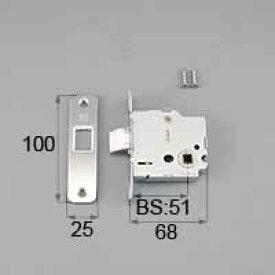 LIXIL リクシル トステム 長座ハンドル用箱錠【商品コード:MDP378D 内容物:本体×1、取付ネジセット×1 ケース部:金属色 】[新品]【RCP】