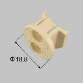 LIXIL リクシル トステム 引戸用戸車キャップ【商品コード:MDQN740 内容物:本体×1 ニュートラル 】[新品]【RCP】