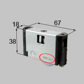 LIXIL リクシル トステム 戸車【商品コード:MDU177B 内容物:本体×1、取付ネジセット×1 】[新品]【RCP】