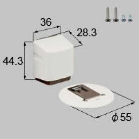 LIXIL リクシル トステム ドア用ドアストッパー床取付用マグネットタイプ【商品コード:MZDZSD057 内容物:本体×1ネジセット×1 クリエホワイト 】[新品]【RCP】