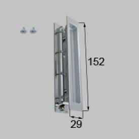 LIXIL リクシル トステム スリム角型引手【商品コード:MZHZHDS52 内容物:本体(内・外)×1、取付ネジセット×1 シルバー鏡面 】[新品]【RCP】