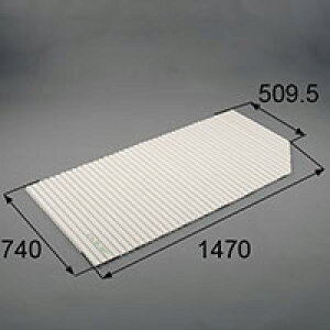 LIXIL リクシル トステム 浴槽巻きフタ(右用)【商品コード:RGFZ113 内容物:本体×1 ホワイト 】[新品]【RCP】