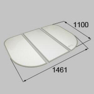 LIXIL リクシル トステム 浴槽組みフタ(3枚組み)【商品コード:RMBX020 内容物:本体×1 ホワイト 】[新品]【RCP】