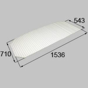 LIXIL リクシル トステム 浴槽巻きフタ(左用)【商品コード:RMBX036 内容物:本体×1 ホワイト 】[新品]【RCP】