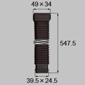 LIXIL リクシル トステム ジャバラ【商品コード:WTAB002 内容物:本体×1 ブロンズ 】[新品]【RCP】
