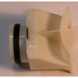 TOTO 浴室部品・補修品 排水金具 排水ピース 【AFKA004N4】[新品]【RCP】