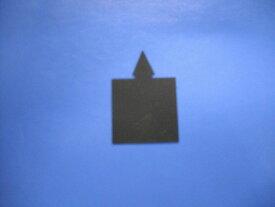 【ゆうパケット対応可】 TOTO 浴室部品・補修品 排水金具 排水ピースC【AFKA103N1】[新品]【RCP】