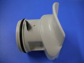 TOTO 浴室部品・補修品 排水金具 排水ピース【AFKA105N1】[新品]【RCP】