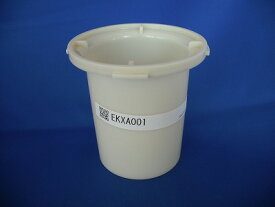 TOTO 浴室部品・補修品 排水金具 封水筒【EKXA001】[新品]【RCP】