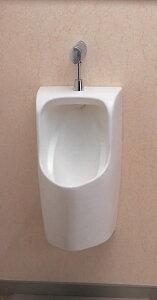 TOTO トイレ 壁掛小便器セット (小便器【UFH557】+小便器用フラッシュバルブ【TG600PN】+バックハンガー【T9RA】) 節水[新品]【西濃2】