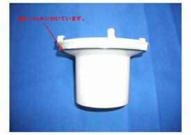 TOTO 封水筒 のびのび浴槽用【AFKA054N2】【afka054n2】[新品]【RCP】