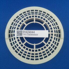 TOTO 浴室部品・補修品 排水金具 排水ヘアキャッチャー【EKA24044】[新品]【RCP】