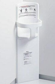 TOTO ベビーチェア【YKA16】 コーナー設置タイプ 300×315×950 樹脂製 耐荷重:294N カラー:ホワイト [新品]【RCP】