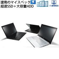 デュアルストレージOffice付き完全カスタマイズノートパソコンA4サイズ大画面Corei3i5i7メモリ4GB8GB超速SSD120GB240GB480GB大容量HDDWindows10Pro