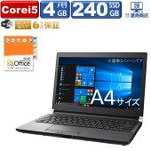 正規版MicrosoftOffice2019搭載厳選一流メーカープレミアムスペックおまかせノートパソコン高性能CPUCorei5大容量メモリ8GB新品SSD搭載240GBWindows10Pro64bitA4サイズ大画面