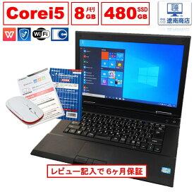 【迷う必要なし!セキュリティソフト付で安心&新品SSD付きでサクサク!】【エントリーで当店全品ポイント10倍!最大34倍!19日20:00スタート!】中古 ノートパソコン Office付 Corei5 SSD480GB 8GB Windows10 15.6インチワイド ノートPC