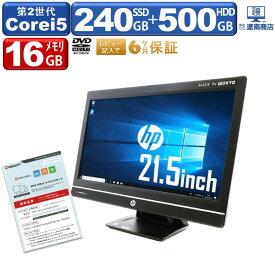 Office付き 一体型 HP ProOne 600 G1 AiO Windows10 64bit 第4世代 Core i5 メモリ 16GB HDD500GB 超速新品SSD240GB USB3.0 DVDマルチ WEBカメラ