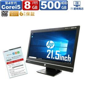 互換Office付き 一体型 HP ProOne 600 G1 AiO Windows10 64bit 第4世代 Core i5 メモリ 8GB HDD500GB 新品SSD換装可能 USB3.0 DVDマルチ WEBカメラ