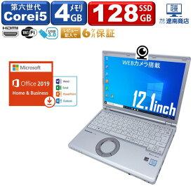 【ポイント5倍】【office2019】ノートパソコン パソコン Microsoft Office Home&Business 2019搭載 第6世代 Corei5 SSD 128GB メモリ4GB Panasonic レッツノート CF-SZ5 Webカメラ Bluetooth USB3.0 HDMI Windows10 中古ノートパソコン