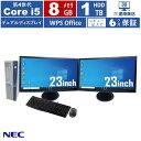 【ポイント5倍】デスクトップパソコン Office付 NEC Mate シリーズ 高性能 第4世代 Corei5 デュアルモニター 23型液晶…