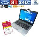【ポイント5倍】【WEBカメラ】ノートパソコン 中古 パソコン Office付き Windows 10 Pro 64bit HP ProBook 840 G2 第5世代 Corei5 大容量メモリ 8GB 超速新品SSD 240GB 無線LAN 14インチ 中古ノートパソコン