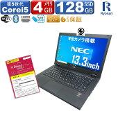 【ポイント5倍】【WEBカメラ】ノートパソコン中古パソコンOffice付薄型NECVersaProVK22TG第5世代Corei5メモリ4GBSSDM.2128GBWindows10無線LANUSB3.0HDMI中古ノートパソコン