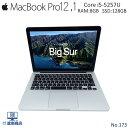 【ポイント5倍 10/20 23:59まで】【高性能Corei5】【MacbookPro】ノートパソコン Apple Mac MacBookPro 12,1 SSD 128GB メモリ8GB Corei5 第五世代 13.3インチ 中古 パソコン 無線LAN 最新OS Catalina 中古パソコン