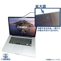 【安心保証付き】【MacbookAir】ノートパソコンAppleMacMacBookAir7,2SSD128GBメモリ8GBCorei5第五世代13.3インチ中古パソコン無線LANMacOS11.0.1BigSur中古パソコン