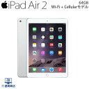 【ポイント5倍】【iPadAir2】【2014年モデル】【Cellular】【SIMフリー】タブレット Apple iPad Air 2 第2世代 64GB 9…