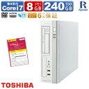 【安心保証付き】【ランキング1位受賞】Office付 デスクトップ 中古 パソコン TOSHIBA EQUIUM 4060 第6世代 Core i7 …